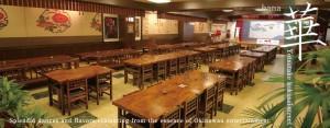 沖縄の四つ竹国際通り店